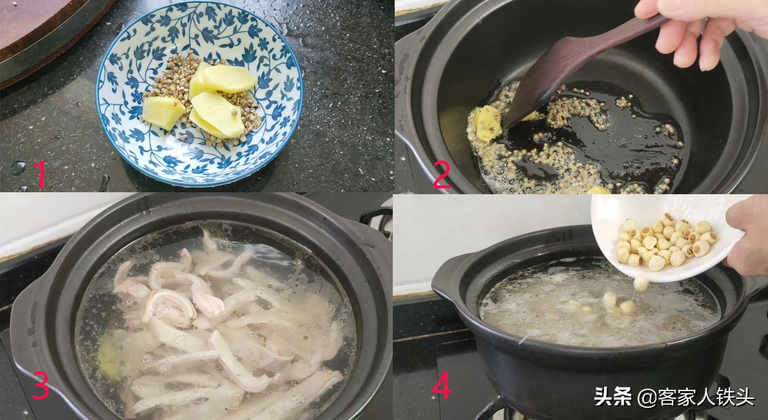 广东猪肚汤好喝有诀窍?别老一套煲,这样搭配,汤色奶白营养味美
