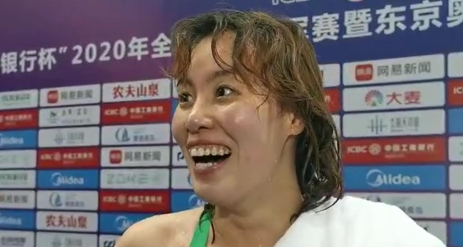 荒唐!预赛第一进不了决赛,国家体育总局闹大笑话,实在令人费解