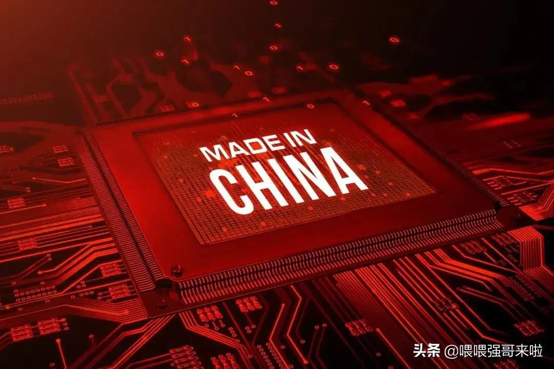 中国:有钱买不到芯片