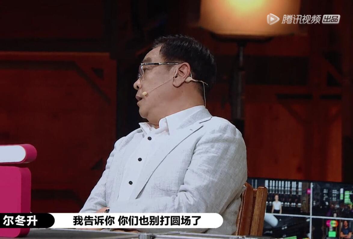 尔冬升怼郭敬明未播片段曝光,三处细节和正片有差异,真人秀好假