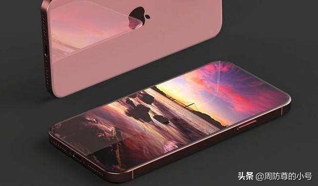 iPhone12系列已经启动供货,下游产业代加工工厂蓄势待发