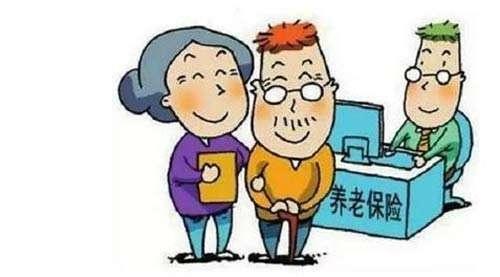 老百姓个人如何交养老保险?个人买养老保险是否划算?终于清楚了 第2张