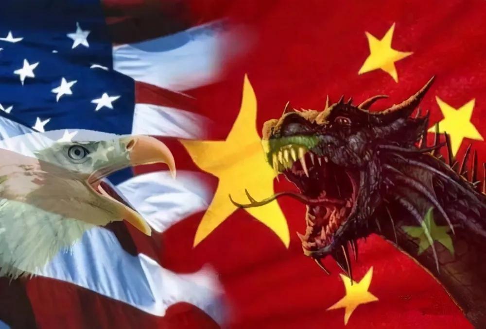 2021,世界被中国划出一道口子