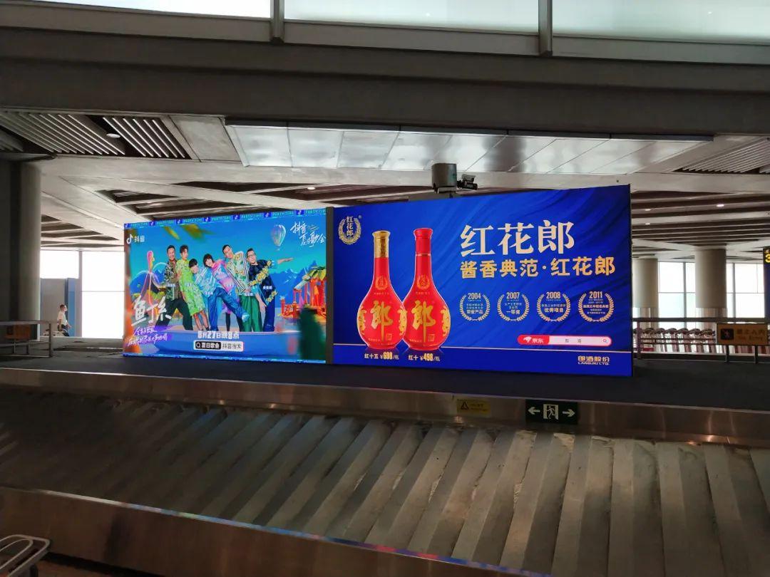 红花郎全新靓装形象在全国各地时尚上新