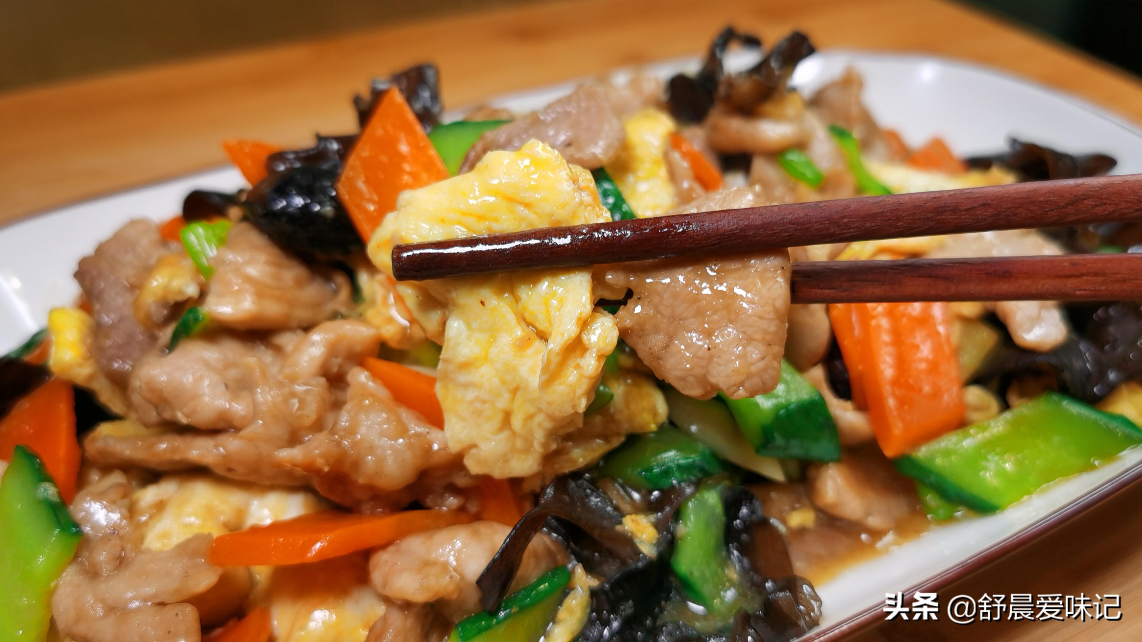 木须肉的家常做法,营养高,味道棒,老婆三天两头点名吃,真香 第2张
