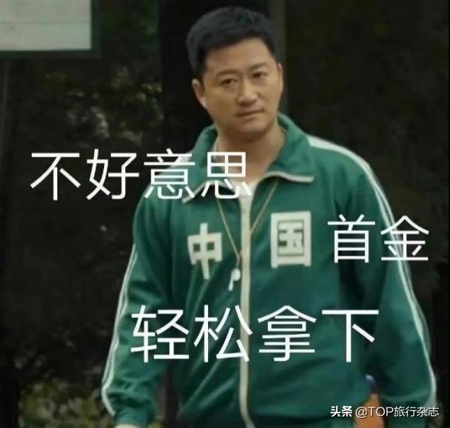 吴京奥运会表情包爆火后,进军各个领域了?网友:没有这套图都不敢跟人聊天
