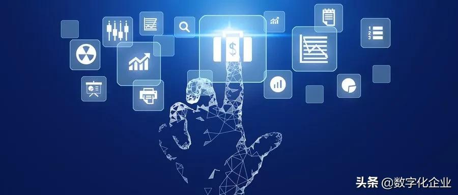 聊一聊工业软件和工业APP