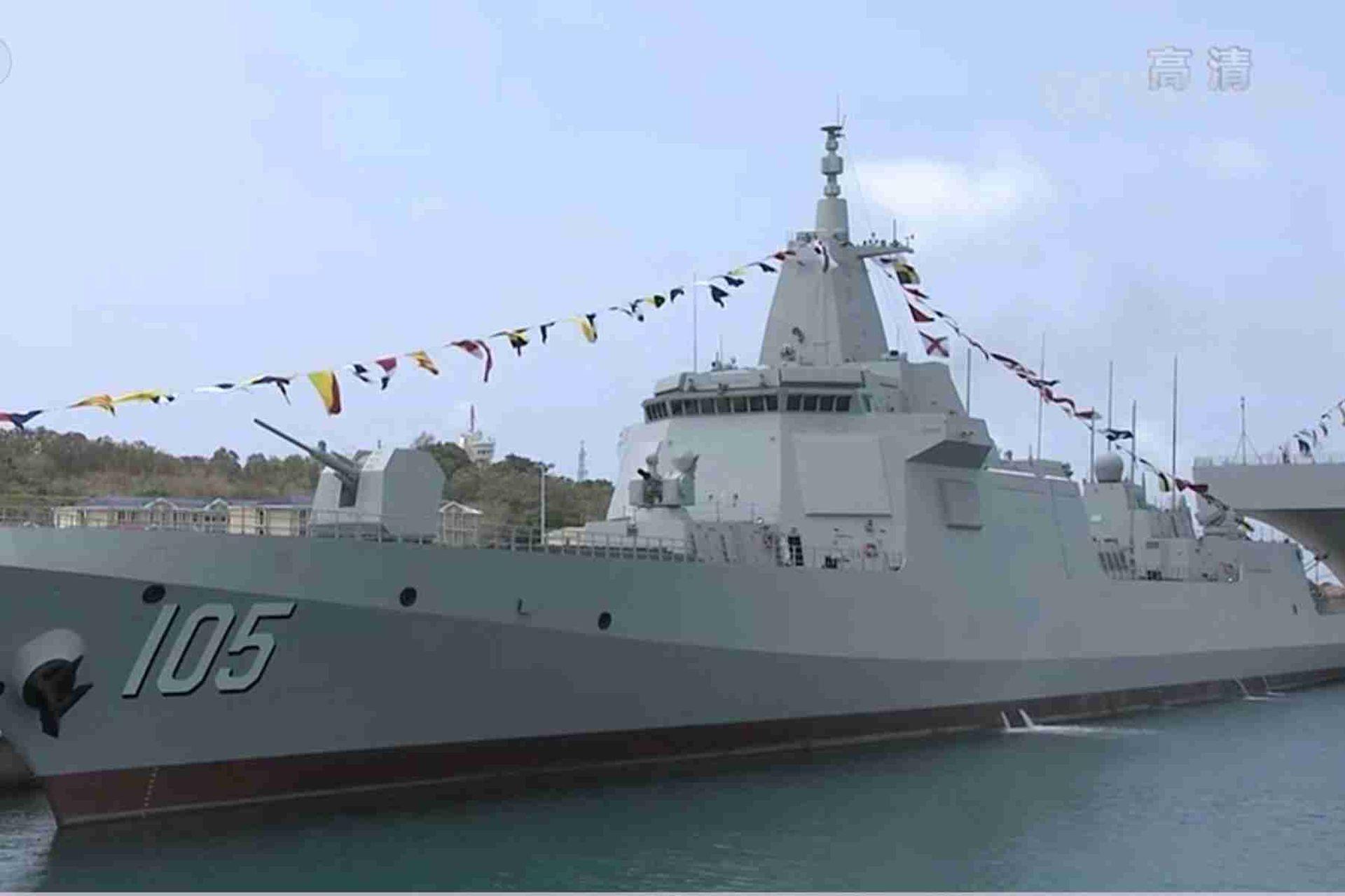 第3艘055入役只是开始!后续5艘055都在今年入列?中华神盾达33艘