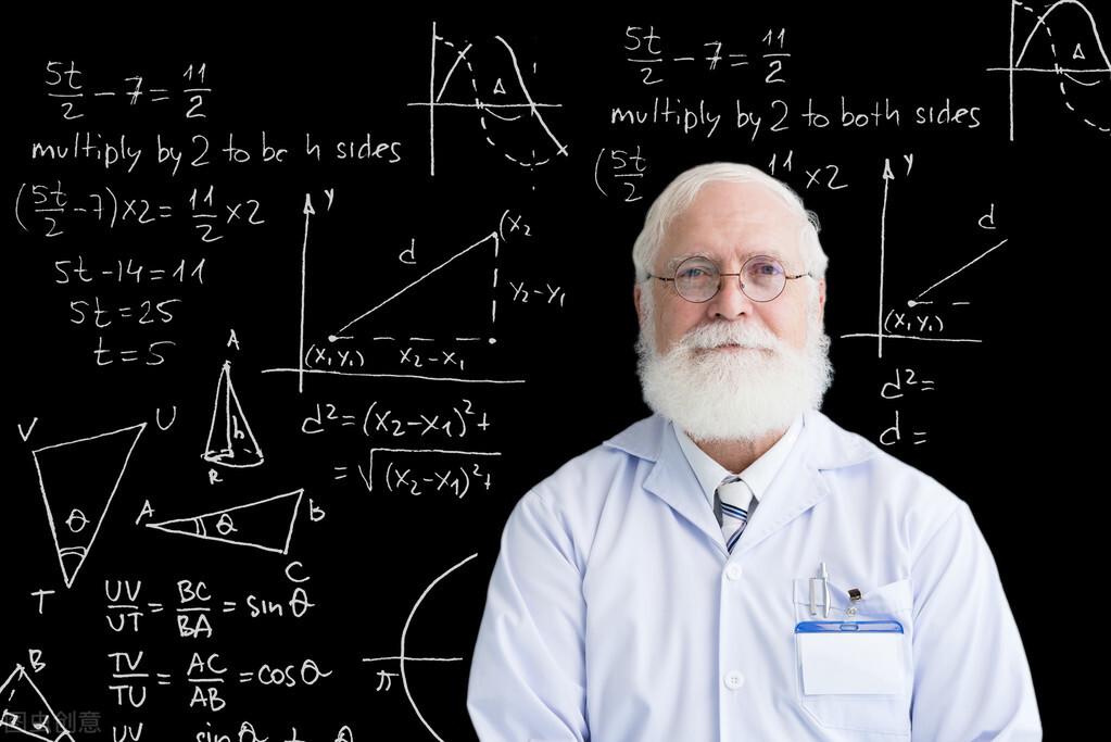 世界十大最顶尖的数学难题