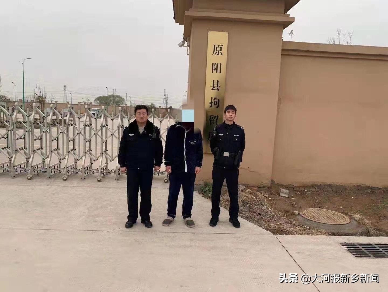 新乡一男子持假医学出生证明给孩子落户民警当场识破后被拘留5日