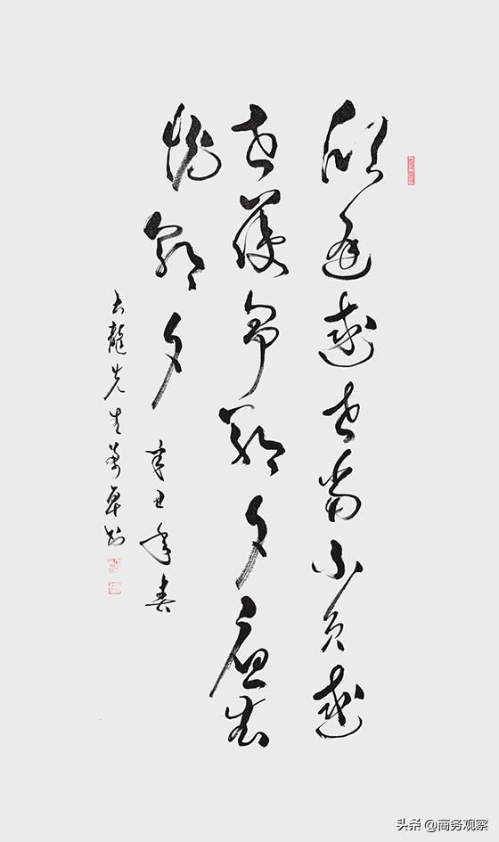 时代复兴 沧桑百年》全国优秀艺术名家作品展——万卓
