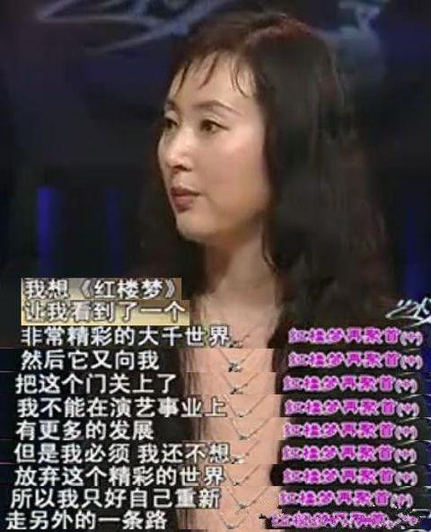 """被林黛玉""""困""""住的陈晓旭,为何放弃治疗选择出家,留下过亿财产"""