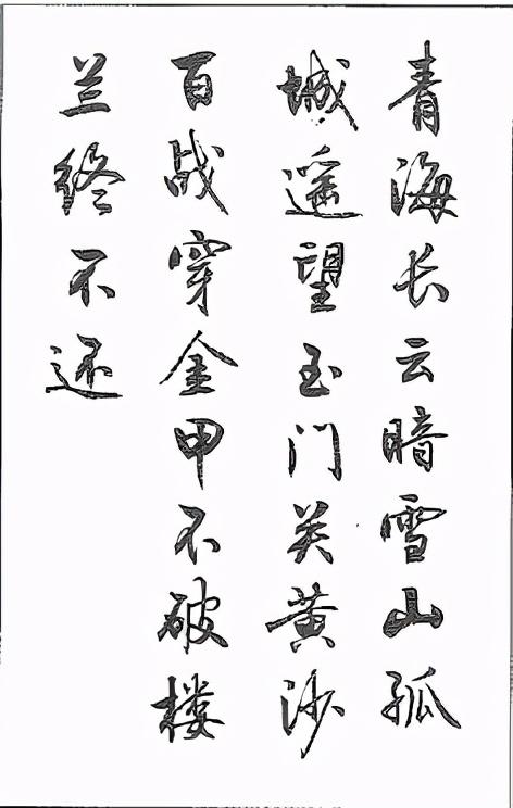 2021 年广东省初<a href=http://www.xuexixinxi.com/zhongxue/ target=_blank class=infotextkey>中学</a>业水平<a href=http://www.xuexixinxi.com/kaoshi/ target=_blank class=infotextkey>考试</a>语文试卷(含答案)