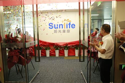 阳光康旅开业庆典隆重举行 开启中国康养旅居的阳光新征程