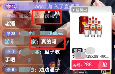 64岁潘长江直播卖酒再惹争议,无视反诈警官连麦,网友:目无法纪