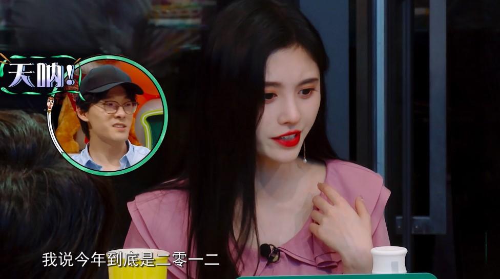 鞠婧祎法院判决书曝光,自我介绍内容笑翻网友,要走伊能静路线?