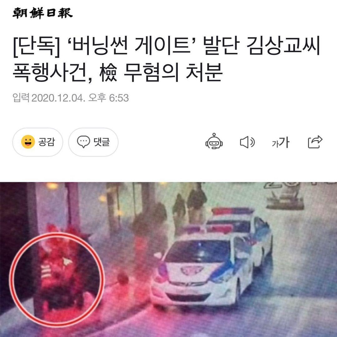 胜利夜店暴力事件追加爆料:与数十名艺人相关,包含少女时代孝渊