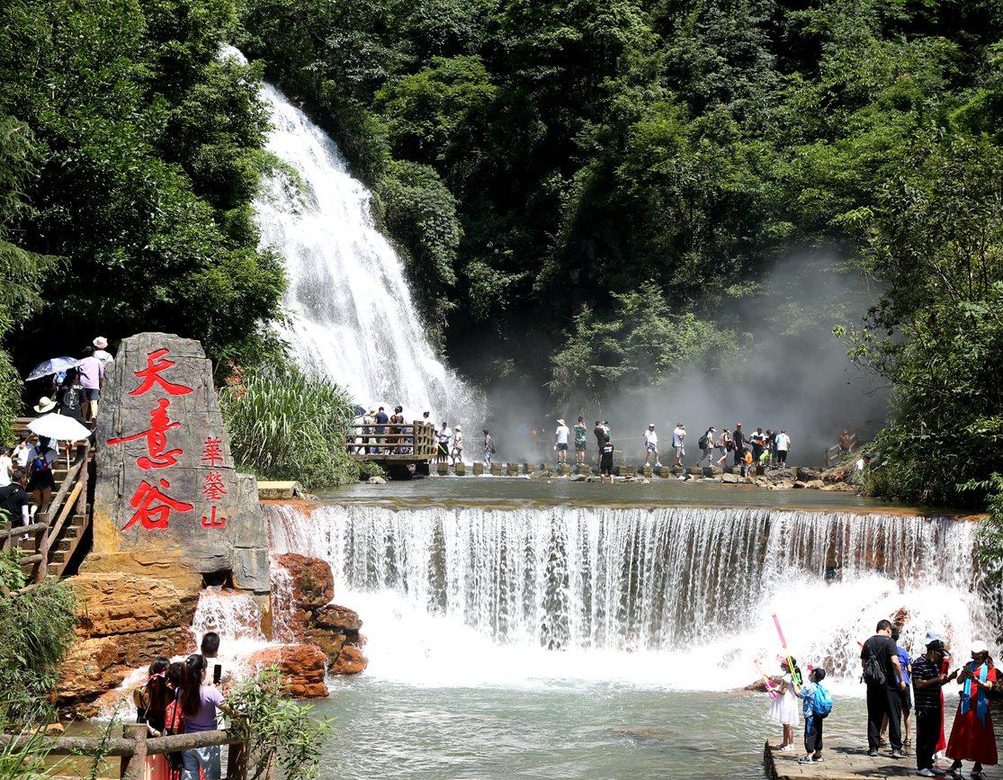国庆中秋双节假期倒计时,川东九寨—天意谷逍遥游