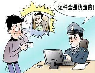 防诈骗安全知识 安全防骗 第2张