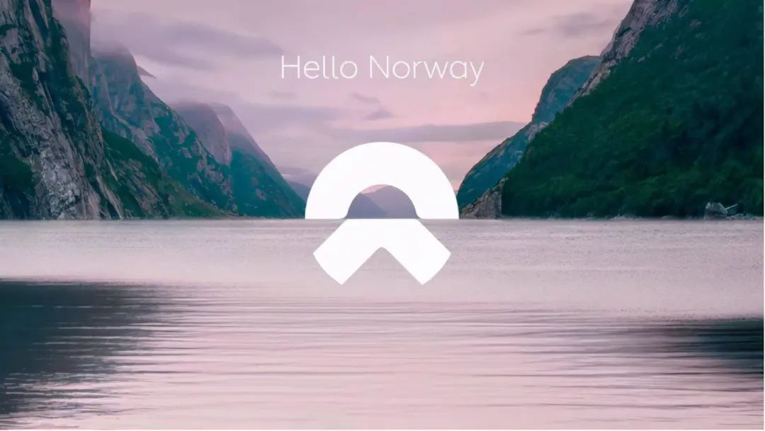 进军挪威,蔚来不缺决心和耐心