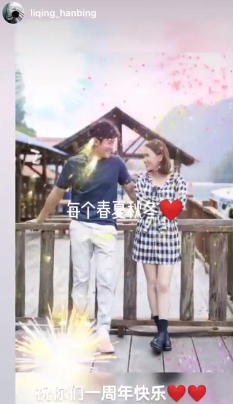 陈乔恩与男友甜蜜庆祝恋爱一周年,爱巢意外曝光十分温馨