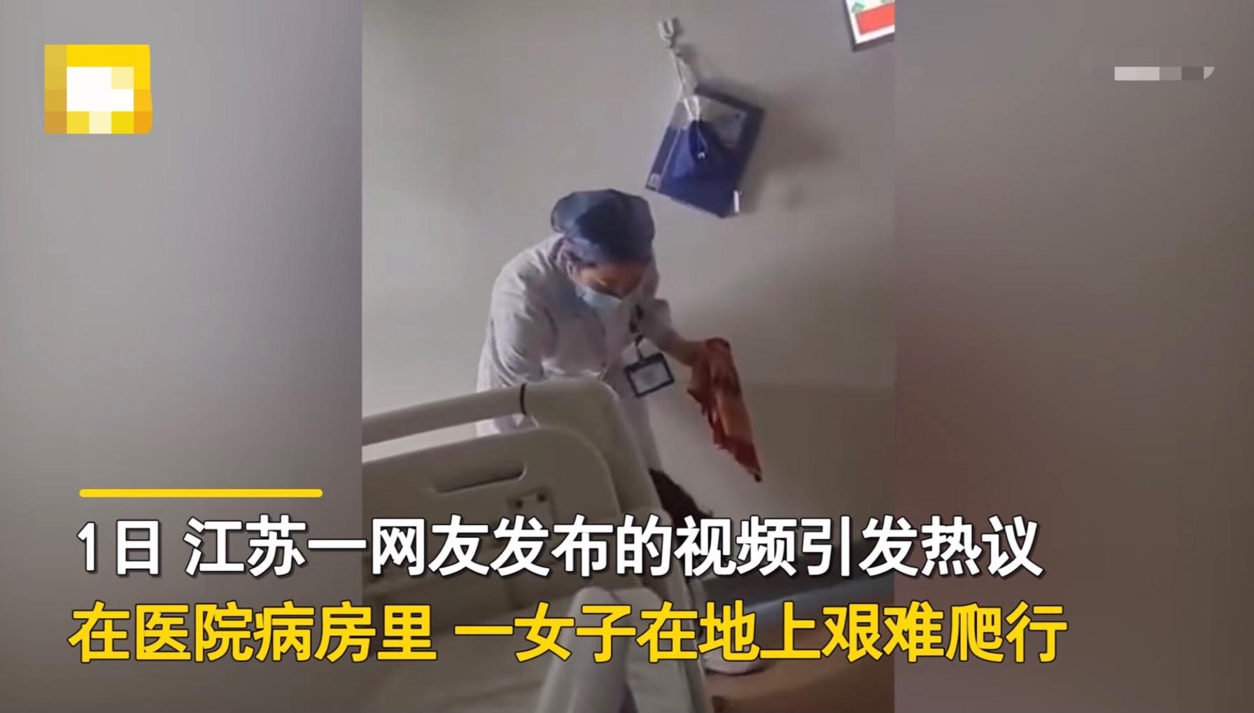 丈夫拒绝帮忙拿毛巾,女子病房内跪地爬行自取,护士心疼:找个护工吧