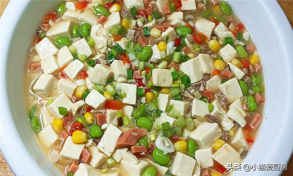 【什锦豆腐】做法步骤图 营养开胃解馋 特适合老人孩子吃