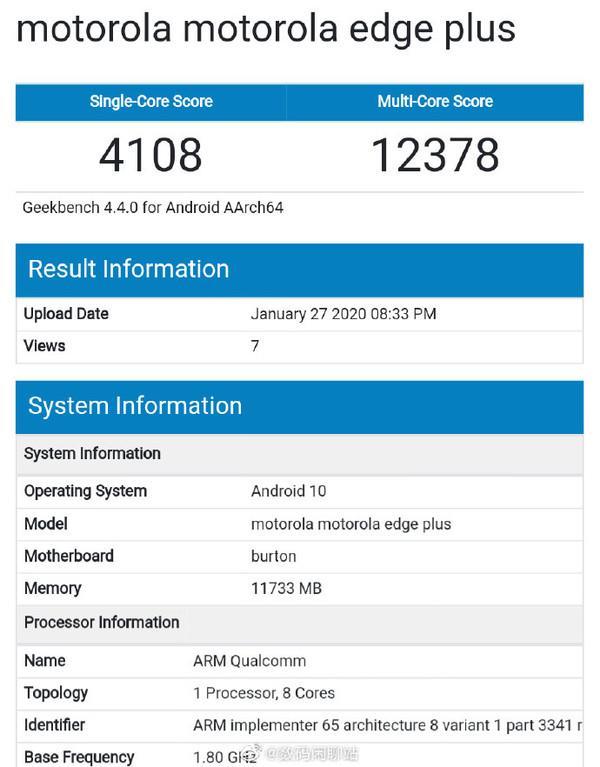 摩托罗拉手机5G新手机edge 官方宣布 配用骁龙865显卡跑分曝出