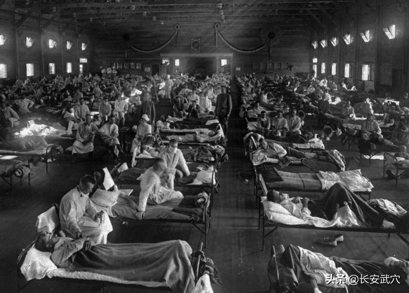 那些改变了人类历史的重大疫情