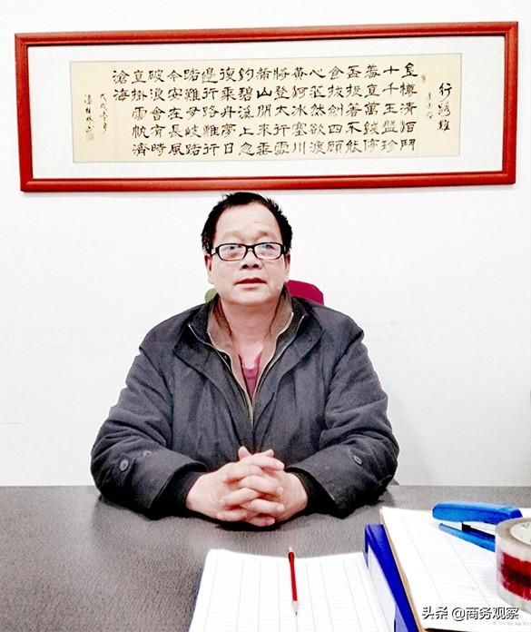 全国优秀艺术名家作品展——潘桂林