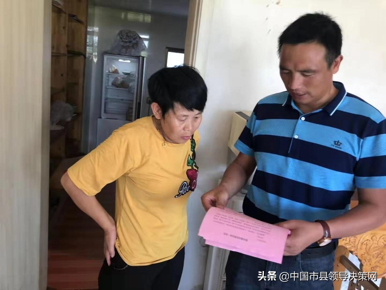 江苏盐城:从网格员走上支部书记岗位的袁天荣