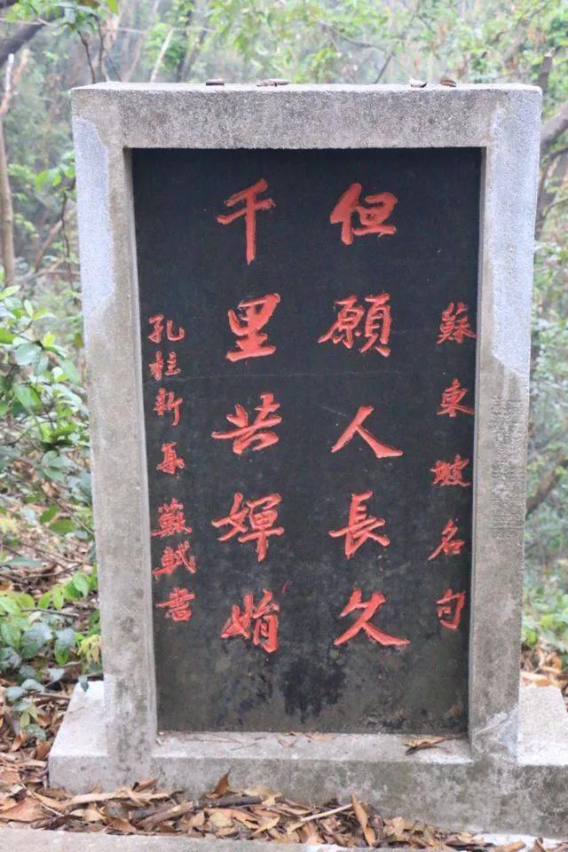 曾祥裕风水团队辛丑年新春伊始启动广州白云山名人名地考察