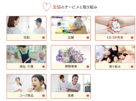 日本是怎么做社区团购的?