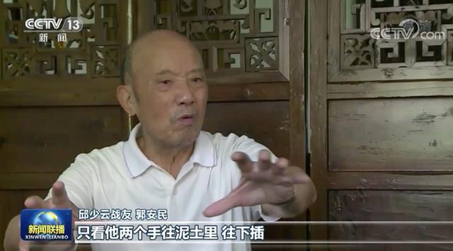 邱少雲生前僅留一張照片,87歲老兵65年後捐出,背面親筆留言