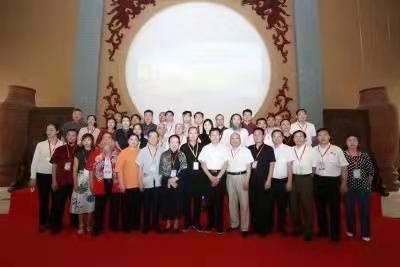 后疫情时代•首届书画名家义捐暨爱心企业家认捐公益活动在京启动