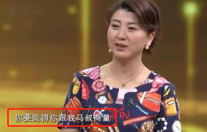 闫学晶自曝已离婚再嫁,45岁为现任丈夫生二胎,曾遭大女儿反对