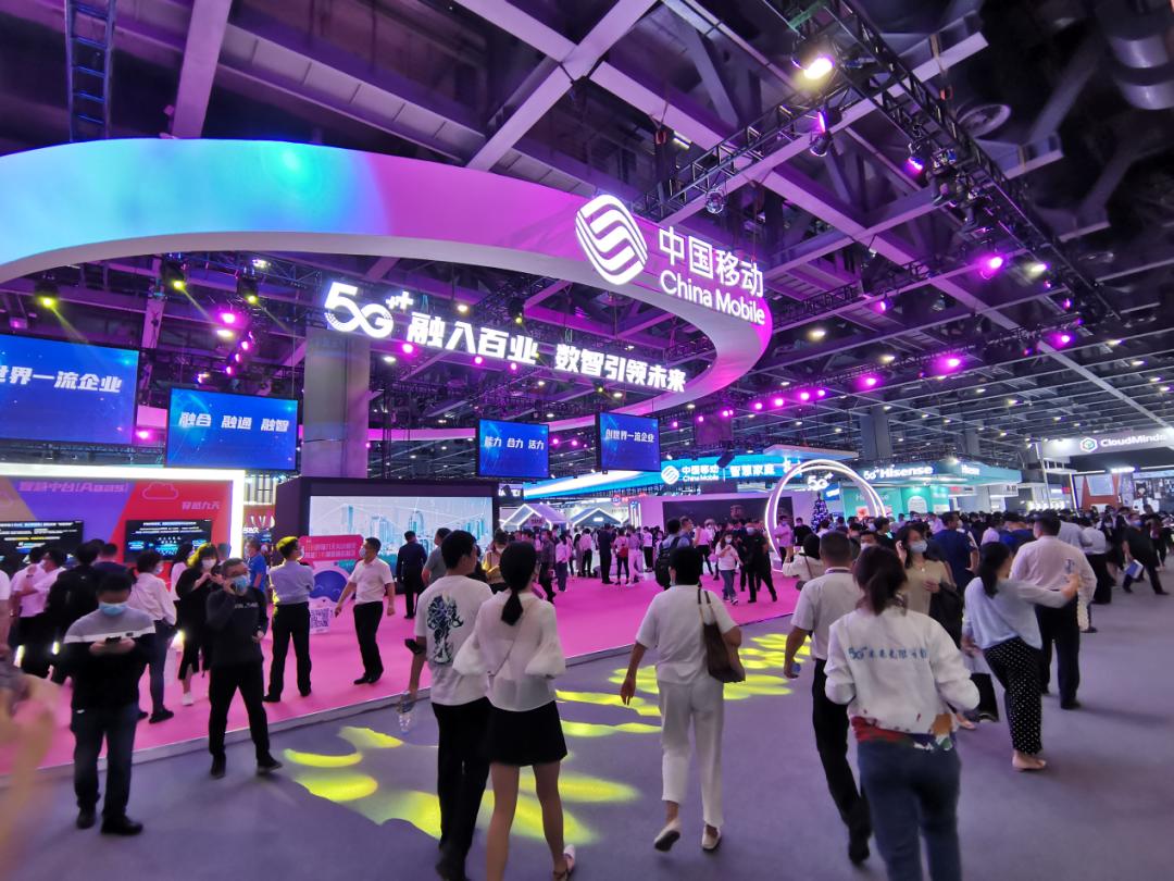 2020中国移动合作伙伴大会:5G消息实现从概念走向行业应用