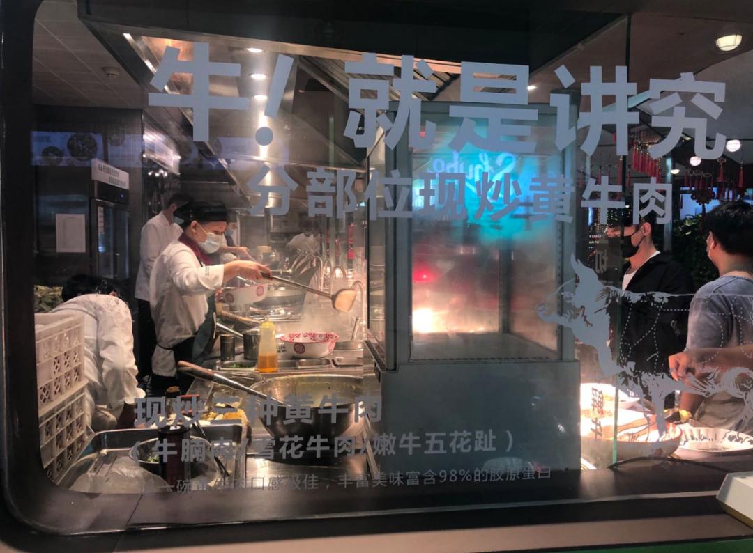 """4.8元/兩現炒菜,120平日4萬,""""快+正""""餐成全新模式?"""