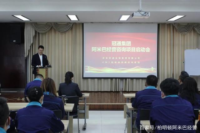 龙头企业伊利童贯生物集团在柏明引进了东京阿米巴的商业模式