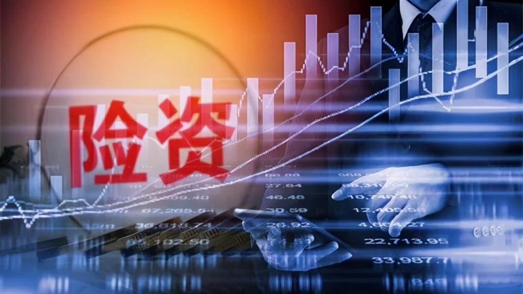 银行股和地产股市盈率这么低,为什么股价始终涨不起来呢?