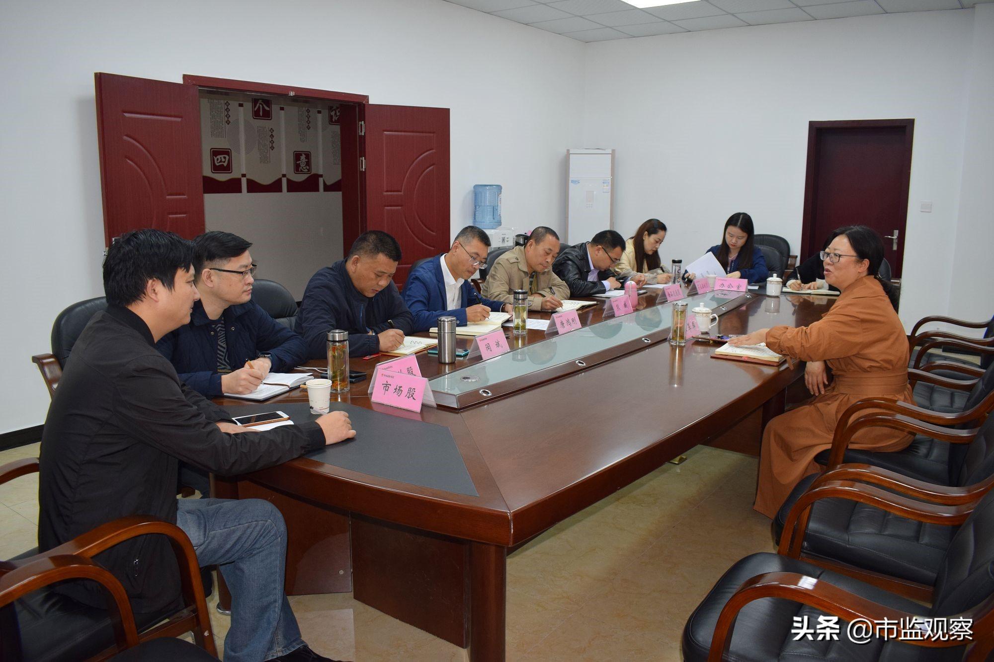 内江市威远县政府督查市场监管领域疫情防控工作