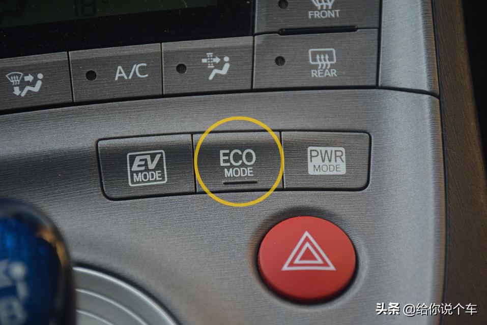 ECO模式能省油,为什么不建议长时间使用?老司机给你分析一下