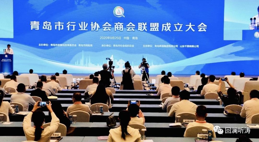2020最后冲刺,青岛发展底牌如何?