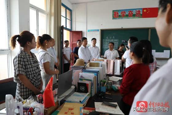第37个教师节,信阳各县区这样庆祝