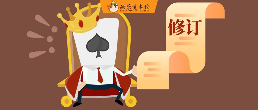 """澳门风云再起,何家""""赌王""""之名会易主?"""