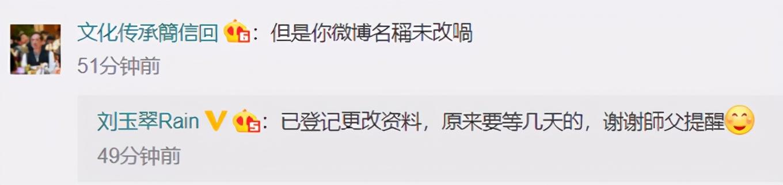 杨怡罗仲谦夫妇宣布改名,新名字绕口难记,称是为了家人过得更好