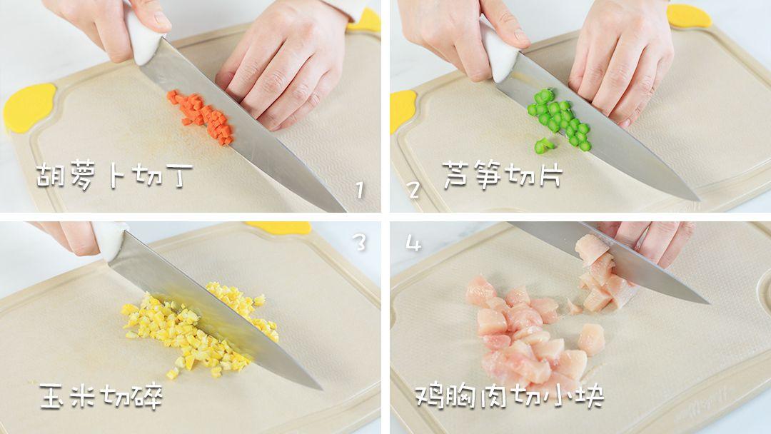 宝宝营养餐最简单的做法 宝宝营养餐 第5张