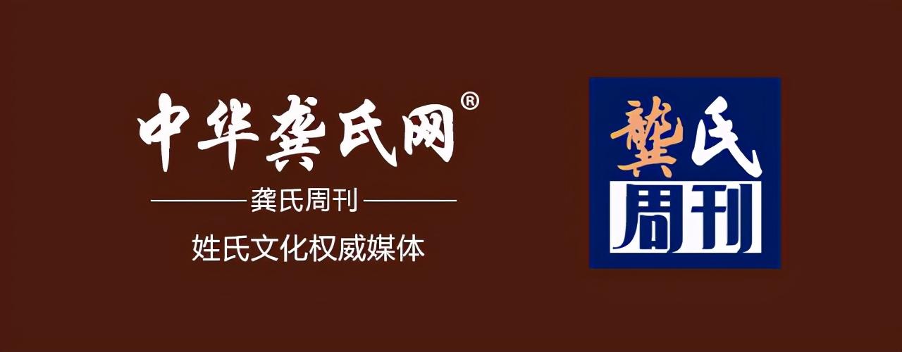 """「龚氏周刊」""""龚昭专家工作站""""落户汉川市中医医院"""