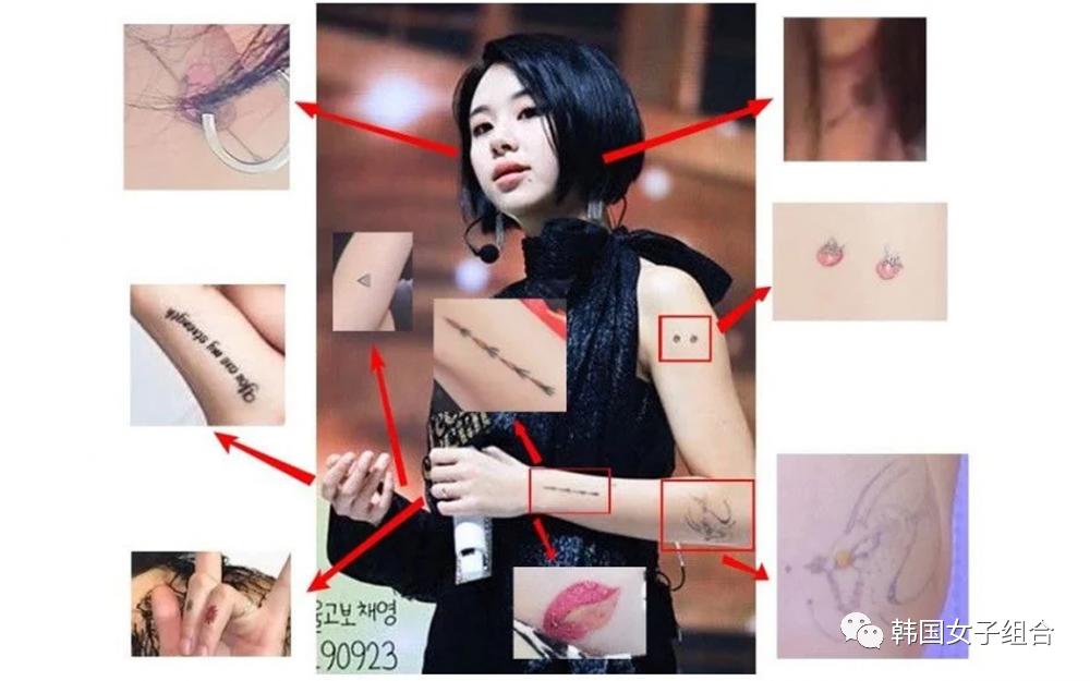 因恋爱传闻,而备受关注的女团爱豆纹身,韩网友猜测是男友作品