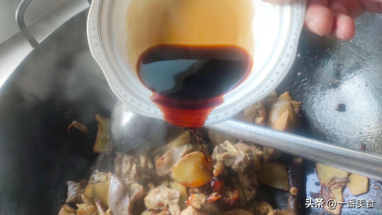 两瓶茅台换得山东大师傅正宗炒鸡,配方公开 美食做法 第15张